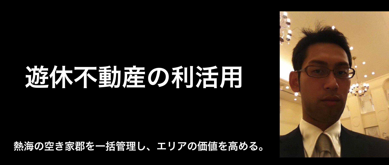 スクリーンショット 2017-03-02 9.39.24