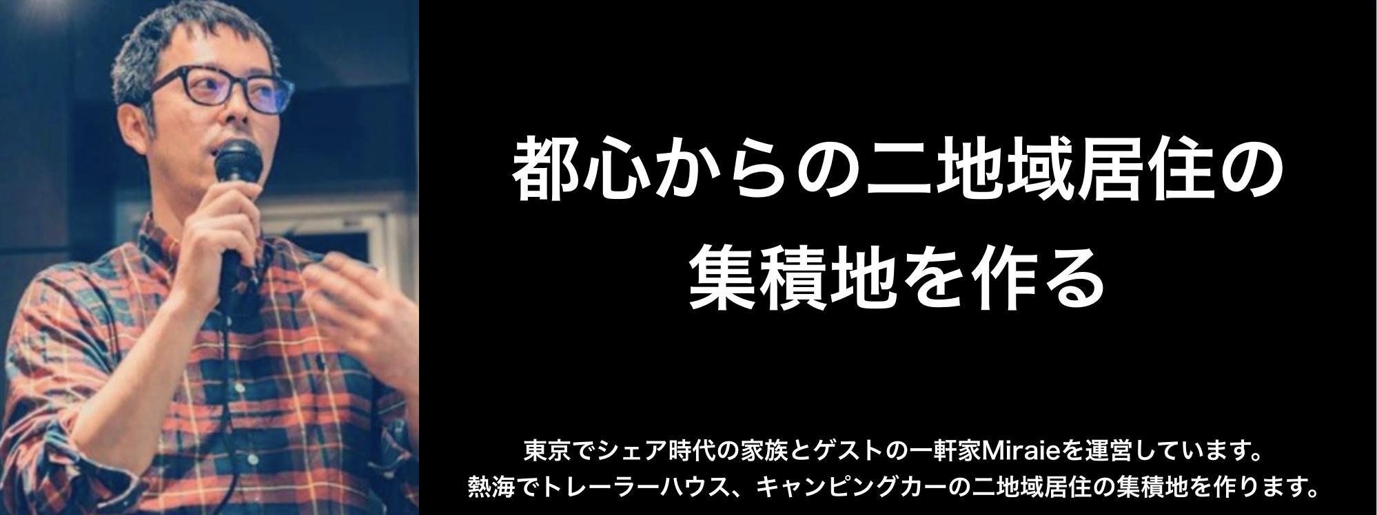 スクリーンショット 2017-03-10 9.59.50