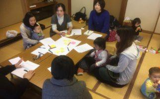 ATAMI2030会議final 熱海を変える実践者インタビューvol.4