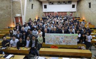 <終了>第一回「99℃ -Atami Startup Program-」説明会!
