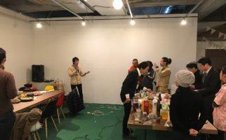 【実施報告】セッション6「99℃ Startup Program for Atami 2030」