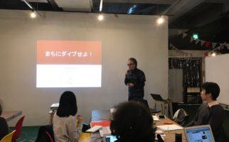 【実施報告】セッション7「99℃ Startup Program for Atami 2030」