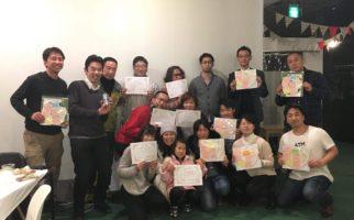 【実施報告】セッション16(最終回)「99℃ Startup Program for Atami 2030」