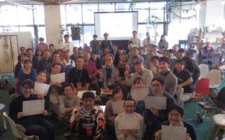 【実施報告】ATAMI2030会議 (11/17(土))での発表、無事終了しました!