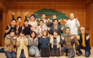 【実施報告】ATAMI2030会議プレゼンテーション・session13(2月23日(土))