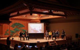 【映像&報告】2018年度ATAMI2030会議ファイナル〜過去・現在・未来〜